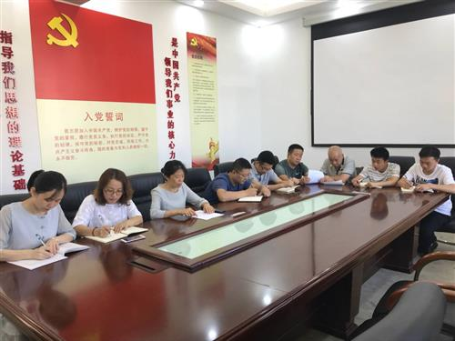 贵州省固体废物管理中心开展集体约谈